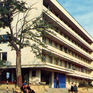 "Pyatigorsk. Kolkhoz sanatorium ""Fleece"", 1971"