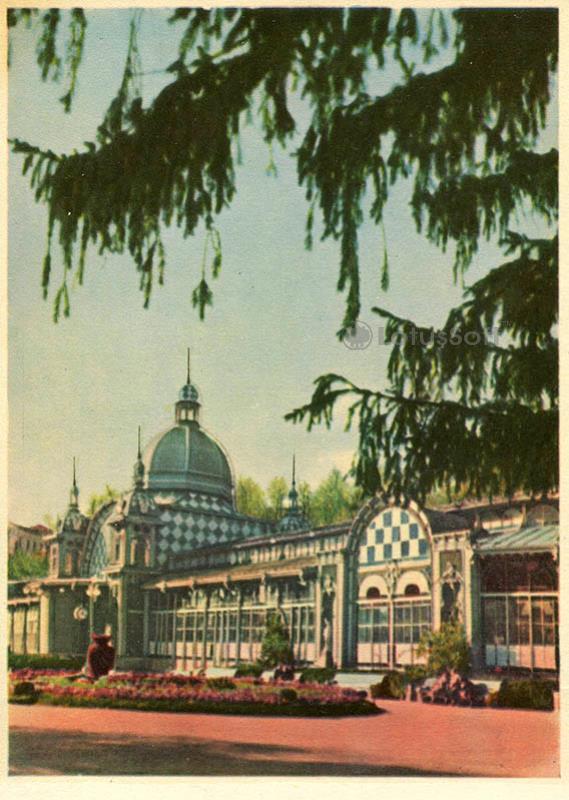 Железноводск. Пушкинская галерея, 1963 год