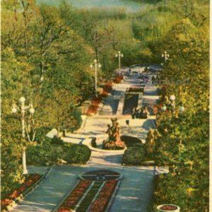 Zheleznovodsk. Park, 1963