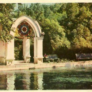 Kislovodsk. Mirror Pond, 1963