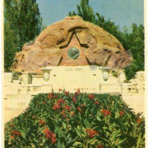 Kislovodsk. Red stones, 1963