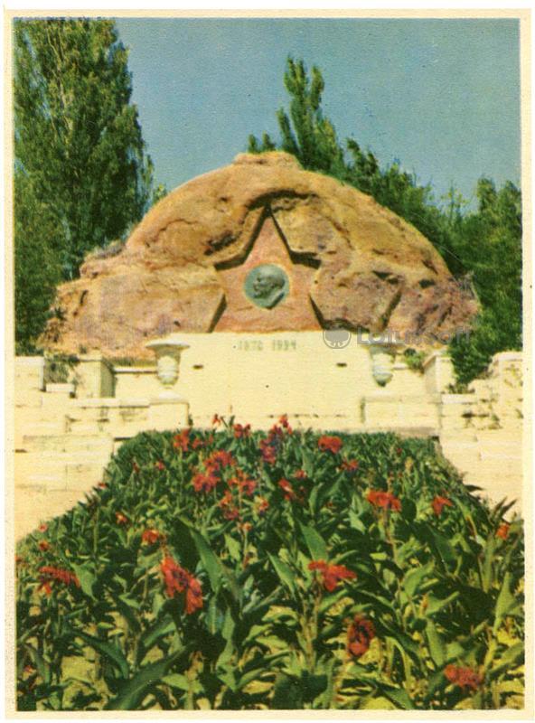 Кисловодск. Красные камни, 1963 год