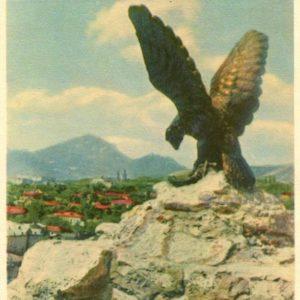 Pyatigorsk. General view, 1963