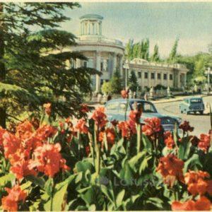 Kislovodsk. On Prospekt Mira. Sanatorium October X, 1963