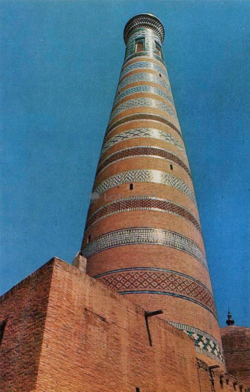 Madrasah and minaret Islam Khodja X century, in 1971