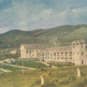 Doi recreation Sudak, 1959