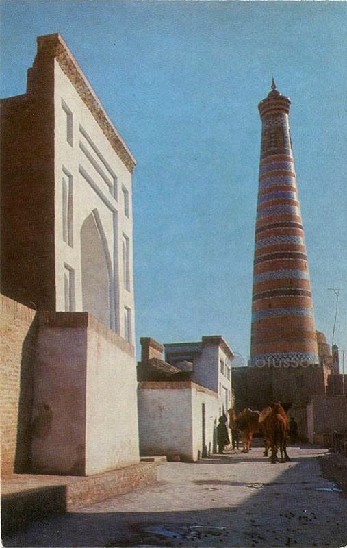 Street Khiva, 1971