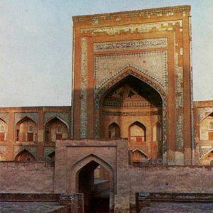Медресе Аллакули-хана. XIX век, 1971 год
