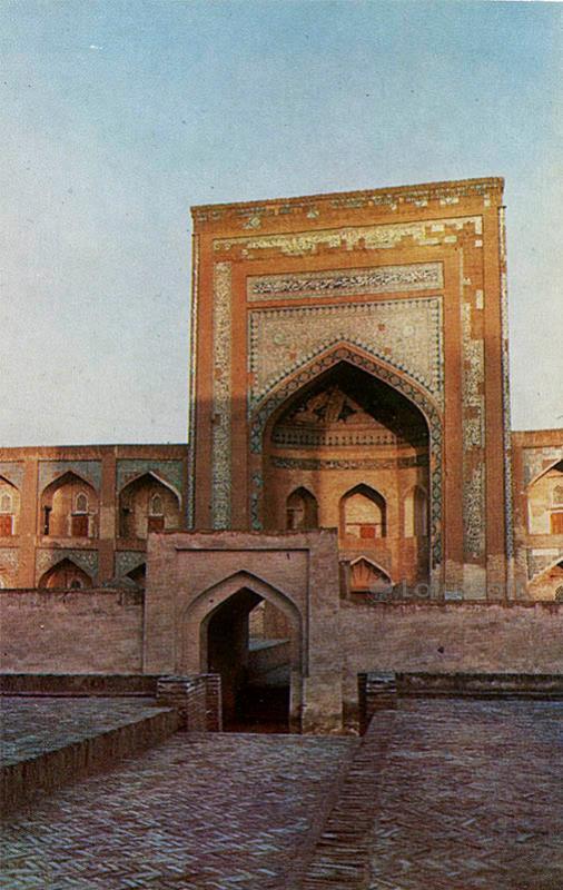 Madrasah Allakuli Khan. XIX century, in 1971