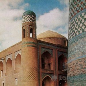 Медресе Мухамед-Амин-хана и минарет Кальта-минар. XIX век, 1971 год