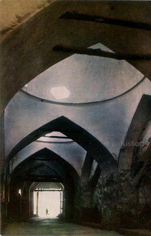 Палван-Дарваза, 1971 год