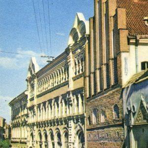 Вильнюс. На улице Горького, 1981 год