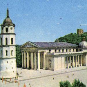 Вильнюс. Бывший кафедральный собор, 1981 год