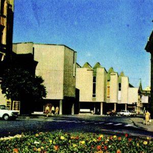 Вильнюс. Новая архитектура в Старом городе, 1981 год