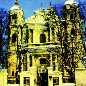 Вильнюс. Костел св. Петра и Павла, 1981 год