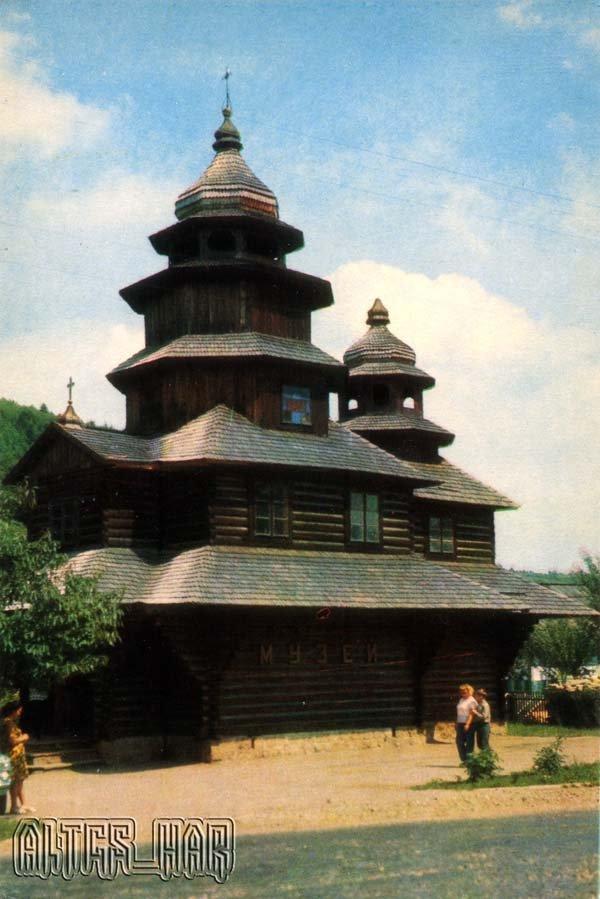Yaremcha. Museum of atheism, 1973