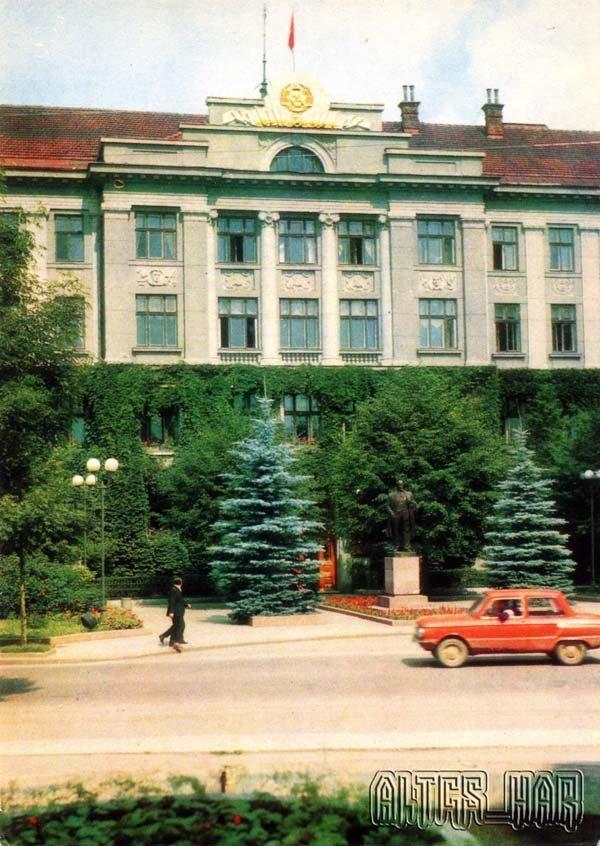 Ивано-Франковск. Административное здание, 1973 год