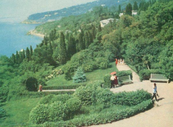 Алупка, верхний парк, 1970 год