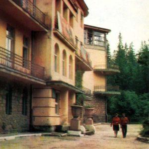 Ворохта. Санаторий -Горный воздух, 1973 год