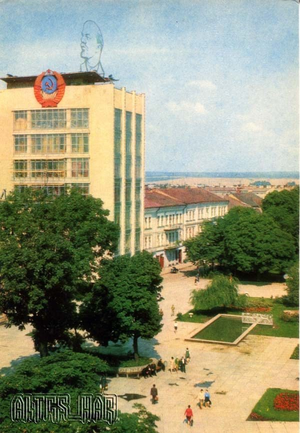 Ивано-Франковск. Почтамт, 1973 год