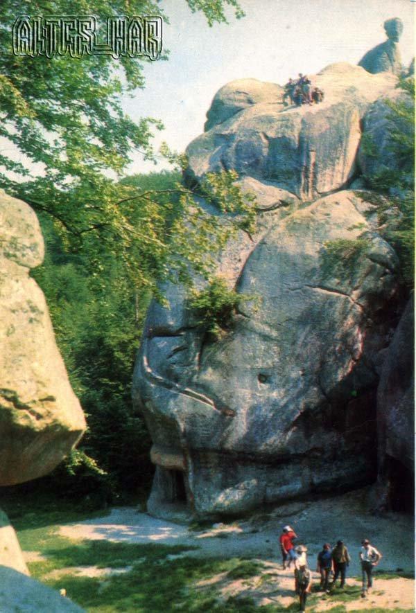 Bolekhiv. Dovbush Rocks, 1973