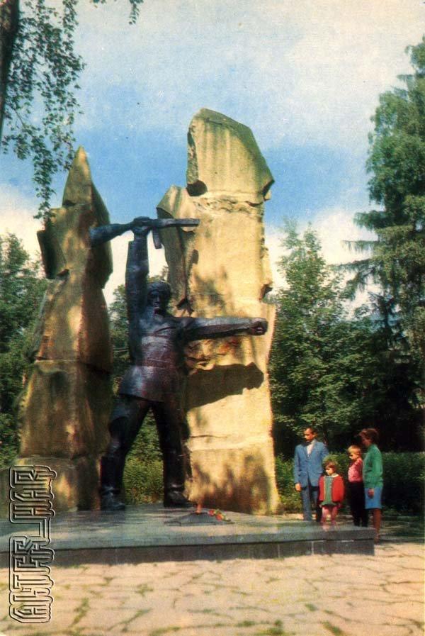 Yaremcha. Monument partisans kovpakovtsam, 1973