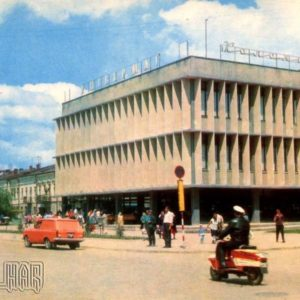 Coloma. Department store, 1973
