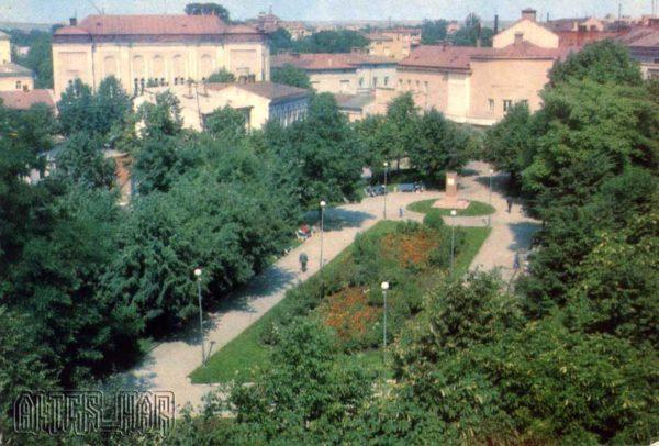 Ивано-Франковск. Площадь Адама Мицкевича, 1973 год