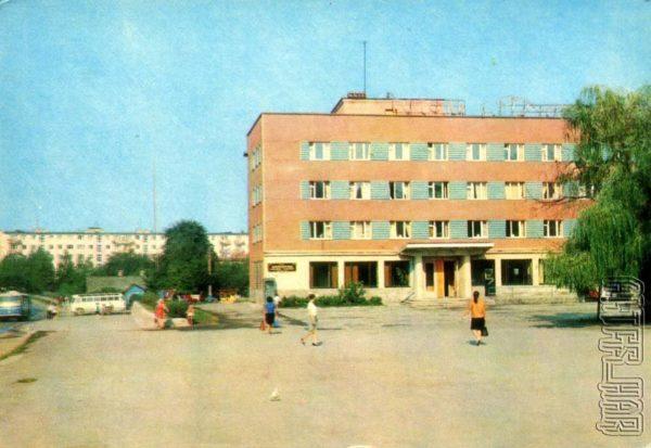 Калуш. Гостиница, 1973 год