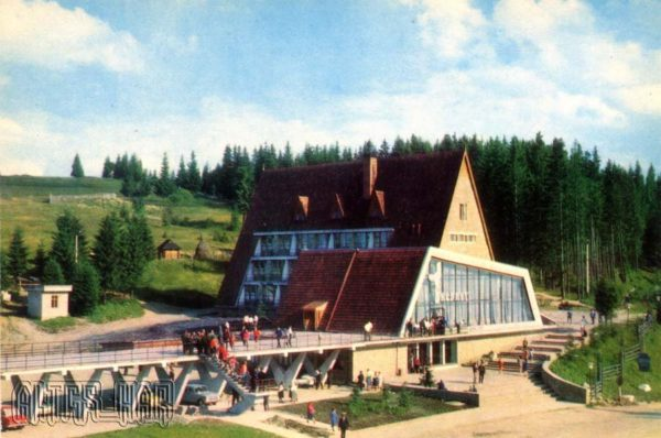 Outhouse. Restaurant and hotel -Berkut, 1973