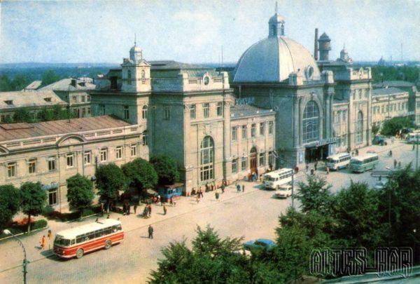 Ivano-Frankivsk. Railway station, 1973