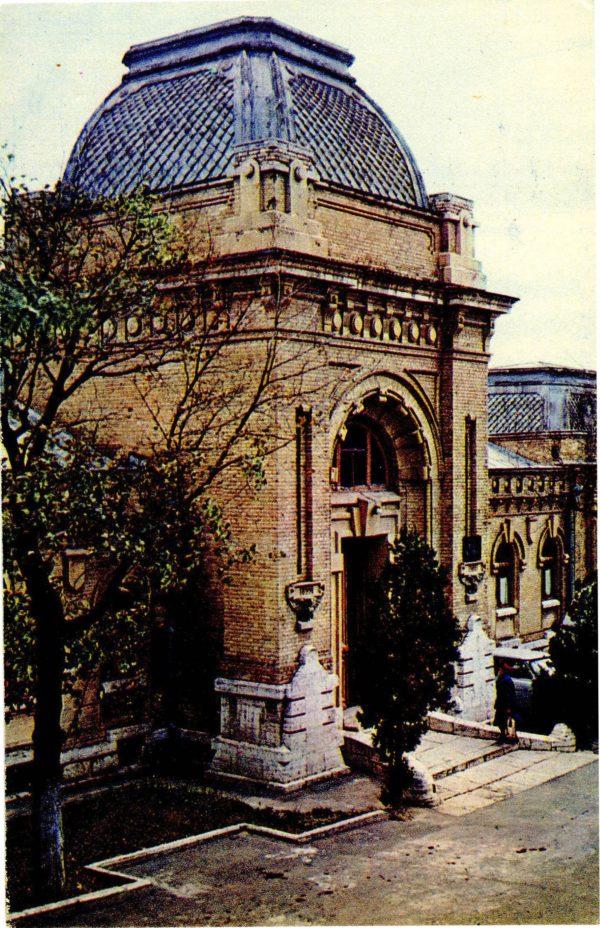 Пятигорск. Пушкинские ванны, 1971 год