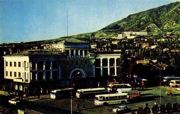 Pyatigorsk. The bus station, 1971