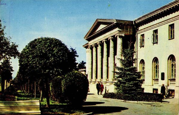 Pyatigorsk. Institute of Physiology and Balneology, 1971