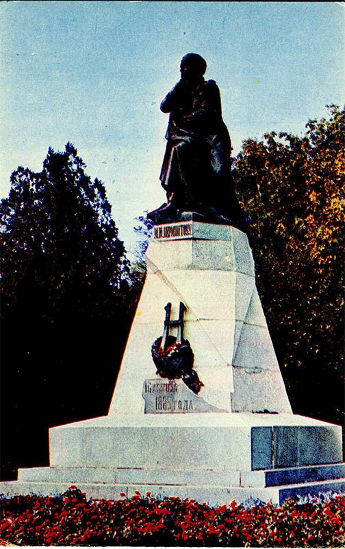 Pyatigorsk. Monument MY Lermontov, 1971