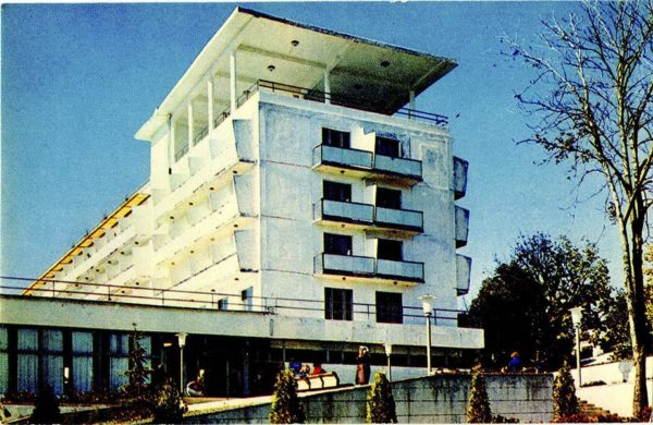 """Pyatigorsk. Pension """"Iskra"""", 1971"""