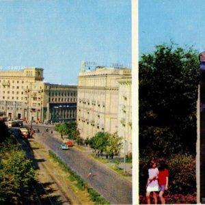 Челябинск. Улица им. С.М. Цвилинга, 1974 год
