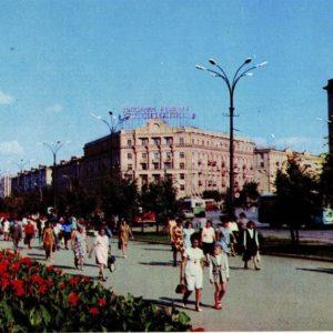 Chelyabinsk. Prospect them. Lenin, in 1974