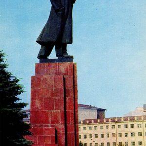 Chelyabinsk. VI monument Lenin, in 1974