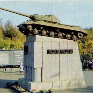 Chelyabinsk. Monument in honor of the heroic feat of tankers and tank builders, 1974
