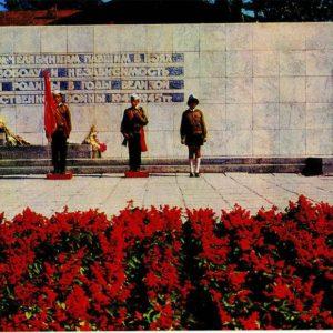 Chelyabinsk. Monument Chelyabinsk in the square Volunteers, 1974