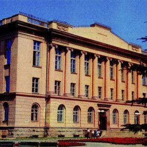 Челябинск. Государственная публичная библиотека, 1974 год