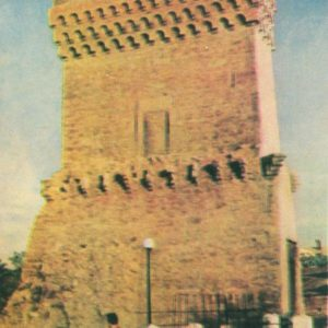 Genoese fortress, 1959