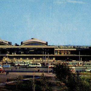 Chelyabinsk. Railway station, 1974