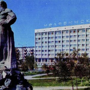 """Chelyabinsk. Monument """"The Tale of the Urals"""", 1974"""