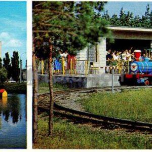 Voronezh. In the railway area. Children playground, 1980