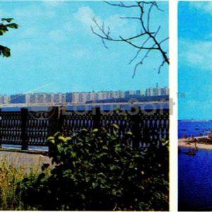 Voronezh. On the waterfront. Beach, 1980