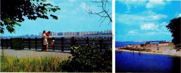 Воронеж. На набережной. Пляж, 1980 год
