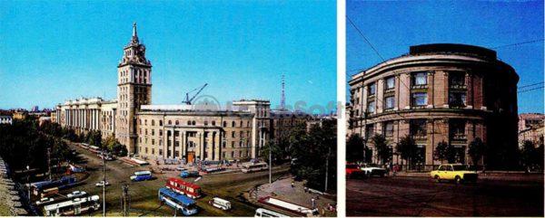 Воронеж. Здание управления Юго-Восточной железной дороги, 1980 год