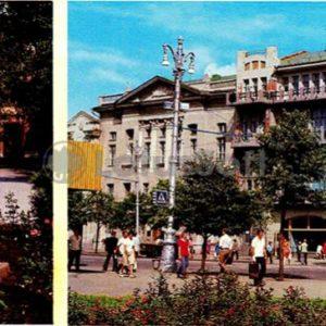 Voronezh. On Revolution Avenue, 1980